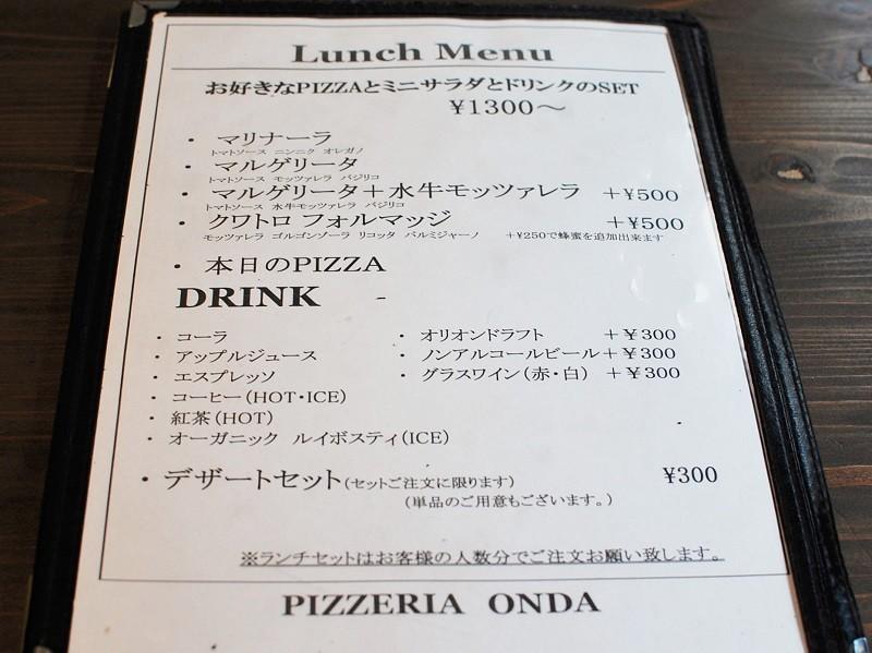 那覇市久茂地 Pizzeria ONDA ピッツェリア オンダ メニュー表