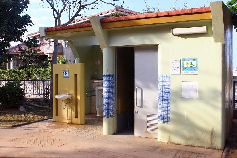 那覇市具志 あさがお公園 公衆トイレ